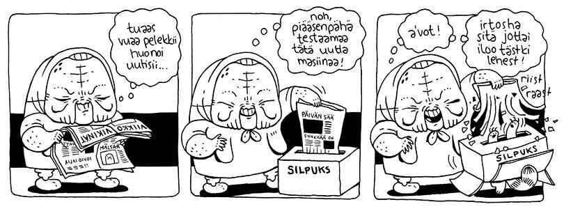 silippuri